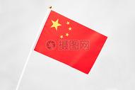 中国国旗【根据相关法律法规,国旗图案不得用于商标和广告】图片