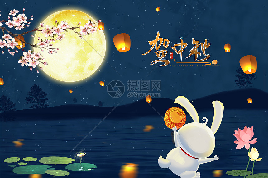 中秋节玉兔赏月图片