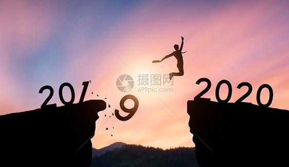 飞跃2019图片