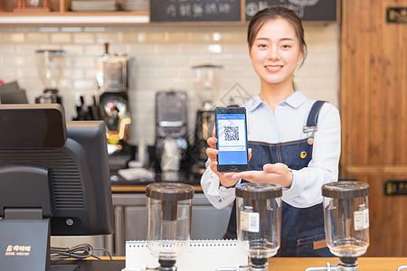 咖啡馆服务员手机支付图片