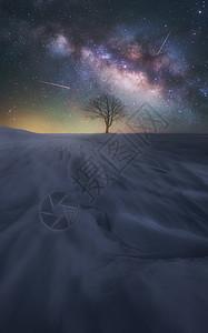 星语星愿图片