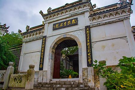 贵州四大古镇之青岩古镇图片