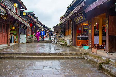 贵州四大古镇之一青岩古镇图片