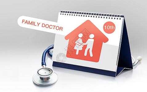 家庭医生图片