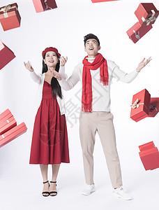 新年情侣天降礼物图片