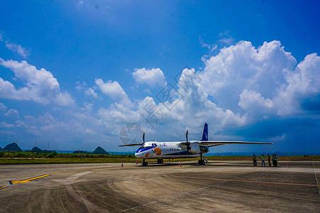贵州黔南荔波机场图片