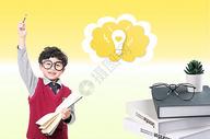 聪明的学生图片