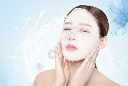美容保湿护肤图片