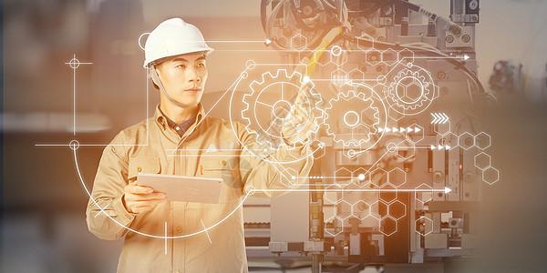 工业科技图片