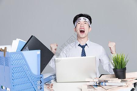努力工作给自己加油打气的男性白领图片