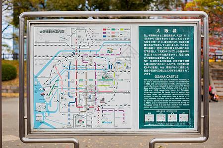 日本大阪城轨交通运行地图图片