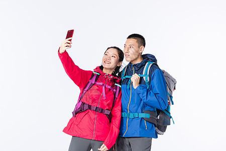 远足情侣手机自拍图片