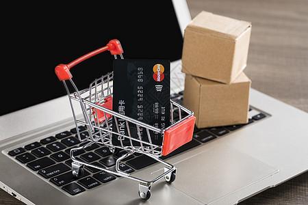 网购刷信用卡图片