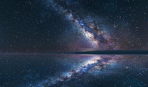 星辰大海 图片