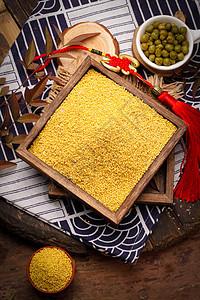 沁州黄小米图片