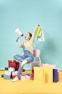 女性购物喇叭图片