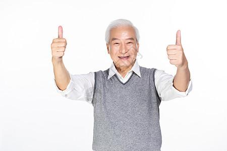 老人点赞手势图片