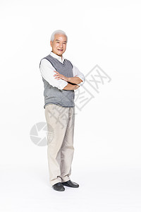 自信的老人图片