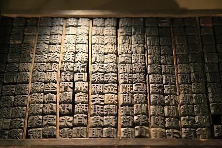 安阳中国文字博物馆图片