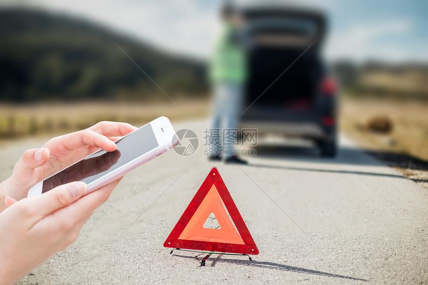 汽车故障图片