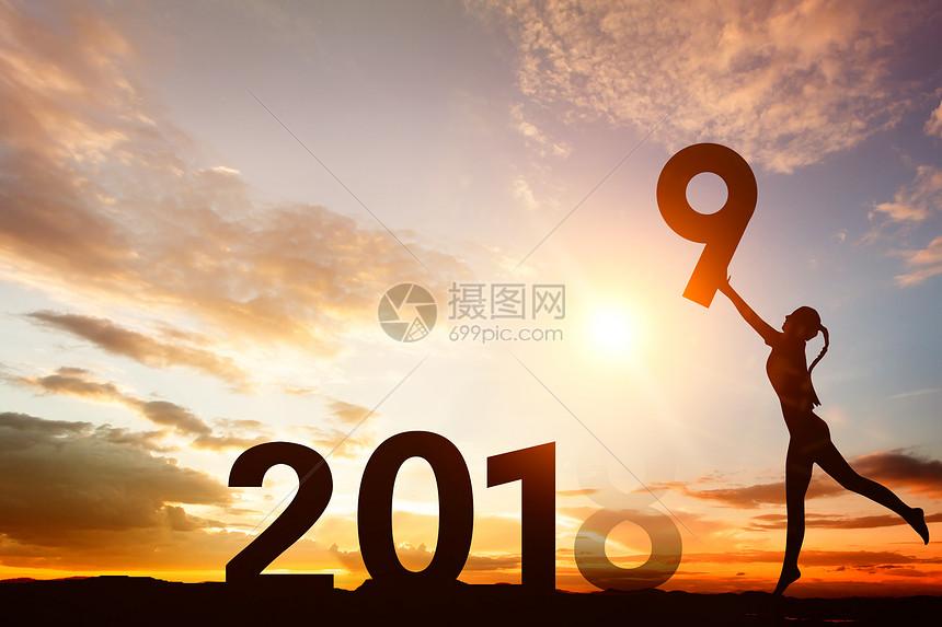 跨越2019图片