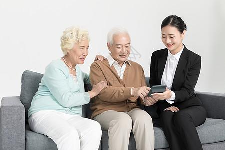 老年家庭保险营销图片