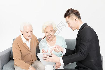 老年保险图片