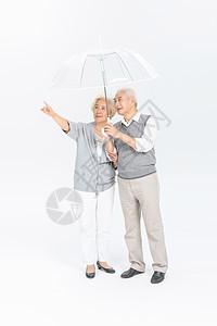 老年人打伞图片