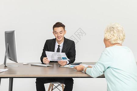 奶奶咨询合同形象图片