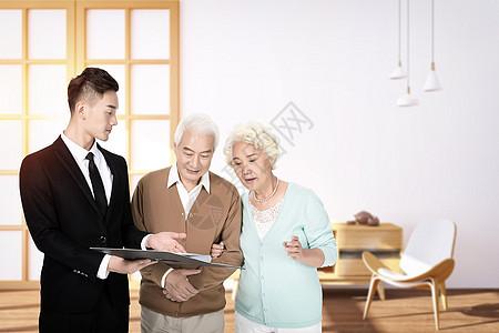 老人保险图片