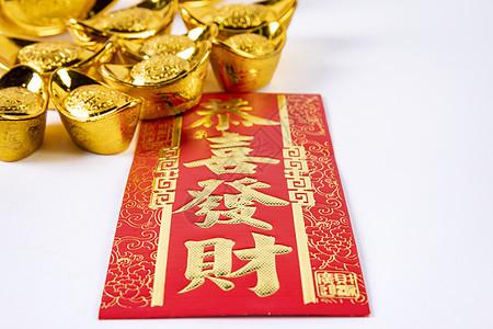 元宝和红包图片