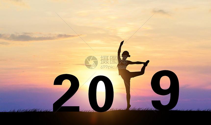 2019图片