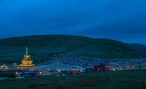 四川甘孜州亚青寺图片