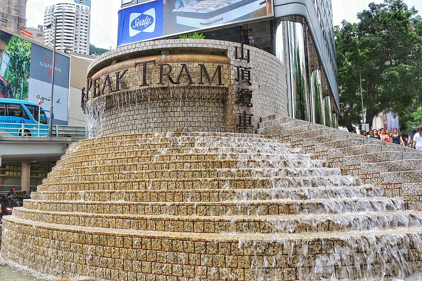 香港太平山顶缆车喷泉广场图片