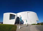 北方极地博物馆图片