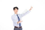 科技商务男性点击形象501072041图片