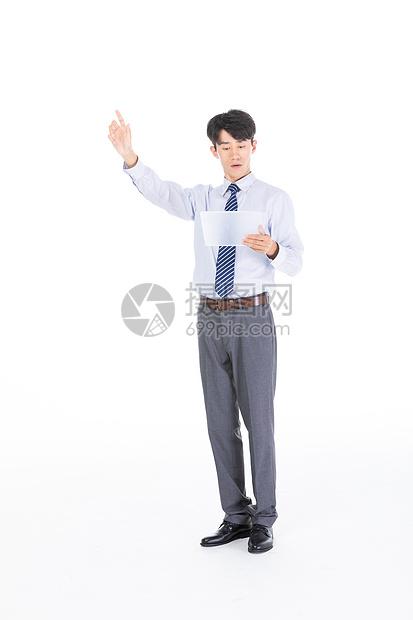 科技商务男士动作图片