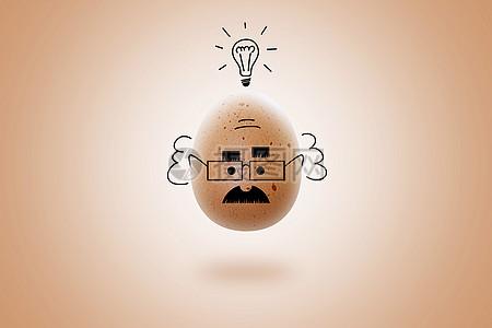 搞笑绘图鸡蛋png格式图片