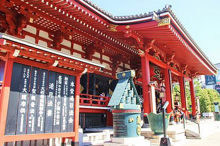 日本东京浅草寺图片