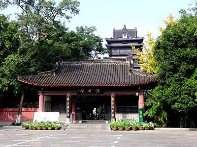 安徽合肥休闲文化包公园清风阁图片