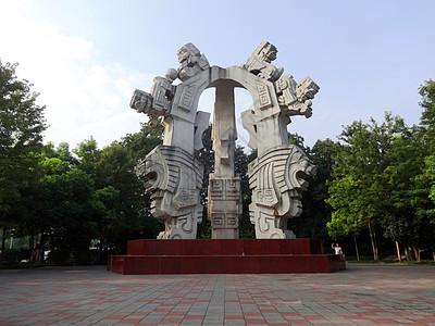 安徽合肥休闲游玩景点九狮雕塑是上个世纪本市最大的街头雕塑图片