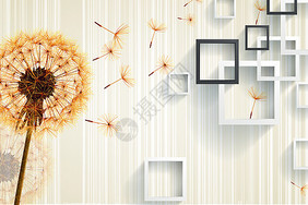 现代抽象蒲公英背景墙图片