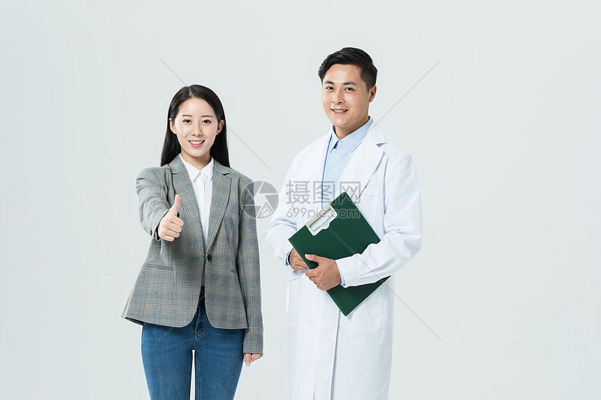 病人给医生点赞图片