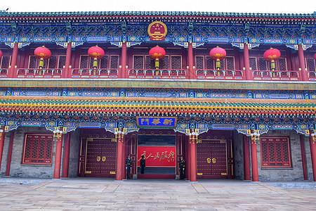 北京西长安街中南海正门新华门图片