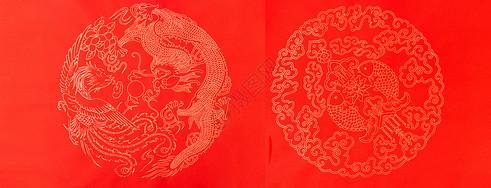 龙凤呈祥 年年有余烫金背景纸图片