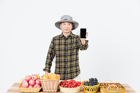 果农水果出售手机交易图片