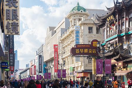 沈阳城市风光中街图片