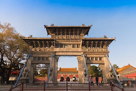 沈阳世界文化遗产清昭陵图片