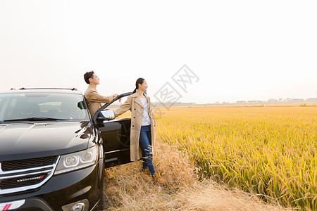 情侣开车出行图片