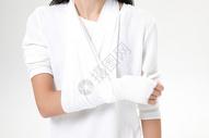 手臂骨折脱臼受伤患者图片